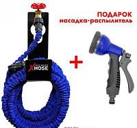 Компактный шланг X-hose с водораспылителем 30 метров