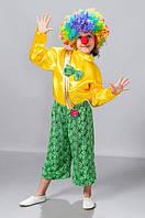 Новогодний костюм Клоуна для девочек и мальчиков 5-9 лет S787