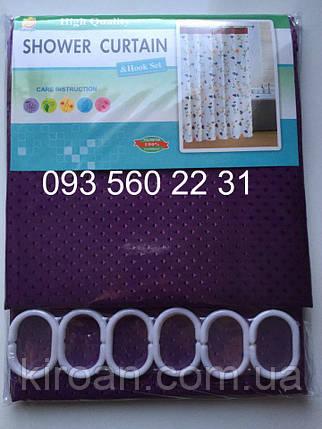 Шторка для ванной и душа однотонная (фиолетовая), фото 2