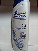 Шампунь Head & Shoulders Основной Уход 2 в 1 400 мл