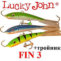 Балансир Lucky John FIN 3 40мм 4.0гр (с тройником)