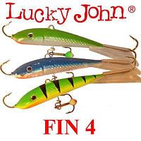 Балансир Lucky John FIN 4 60мм 11.0гр