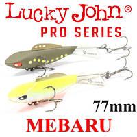 Балансир Lucky John Pro Series MEBARU 77мм 26.0гр