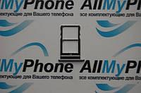 Держатель sim-карты для мобильного телефона Meizu MX5 серый