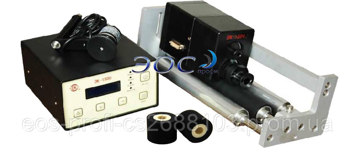 Маркувальник роликовий DK-1500, аналог Markem