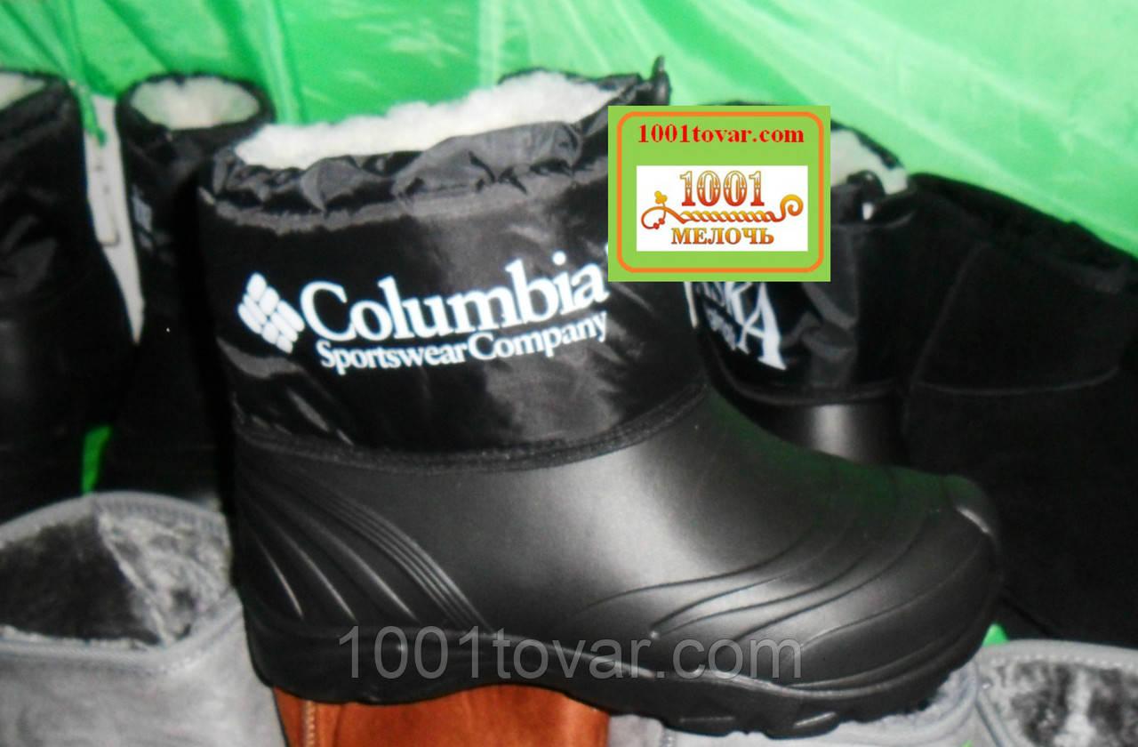 7111279db Резиновые сноубутсы-дутики подростковые, женские на меху Columbia (сапоги,  ботинки) -