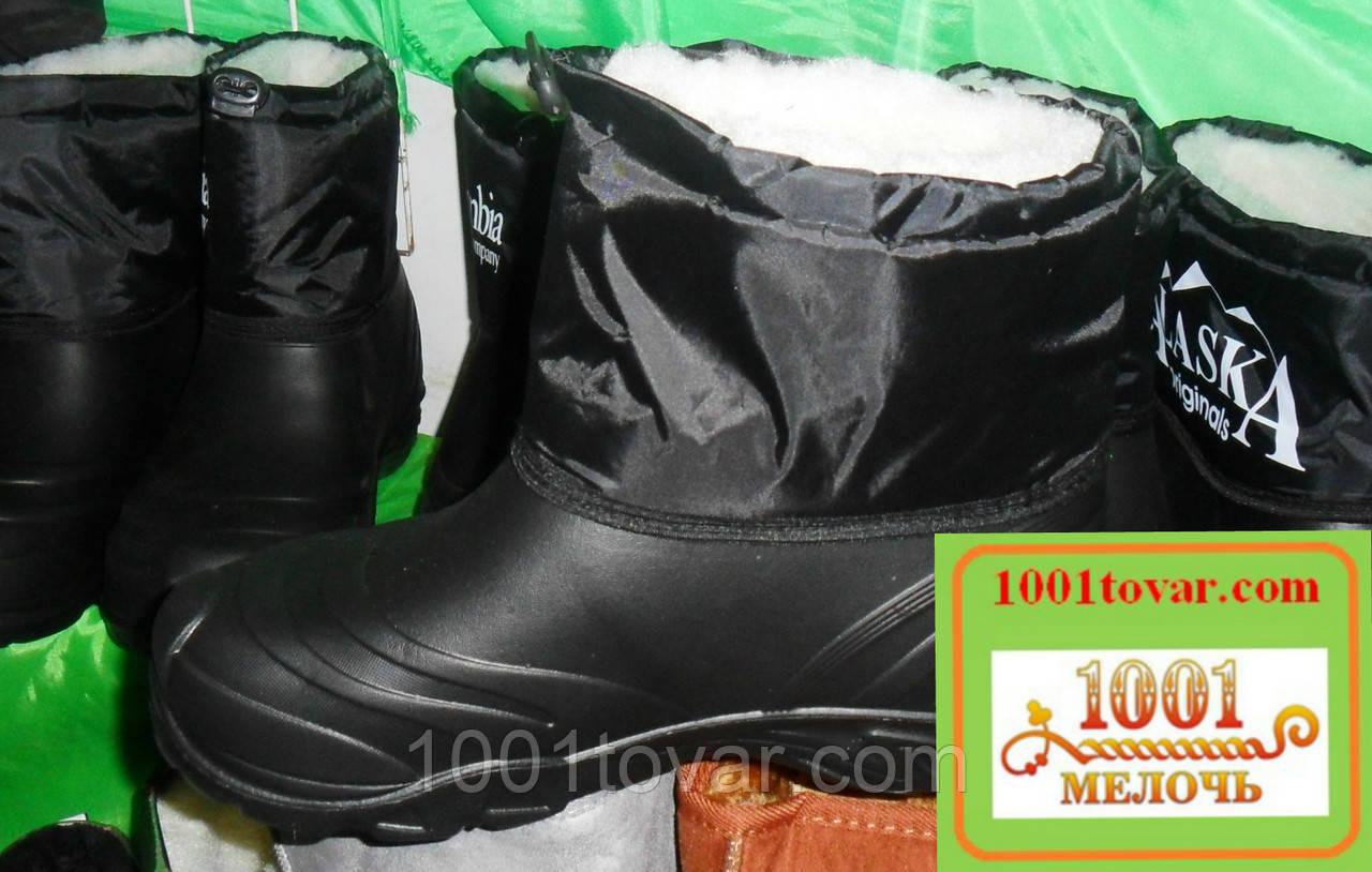 1a9a951c8 Резиновые сноубутсы-дутики подростковые, женские на меху Columbia (сапоги,  ботинки), ...