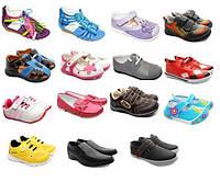 Новости 23 декабря 2016 г. Новое поступление детских кроссовок, кед и туфлей бренда Jong & Golf.