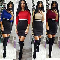 Коктейльное платье - 4 цвета