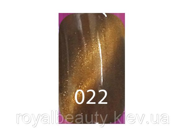 Гель лак кошачий глаз №22 (8 мл)