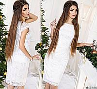 Гипюровое вечернее платье с коротким рукавом