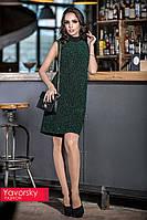 Платье из вязаного трикотажного люрекса