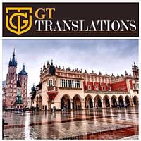 Переклади з/на польську