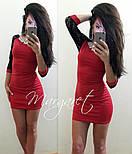 Женское стильное комбинированное платье с украшением (5 цветов)        , фото 4