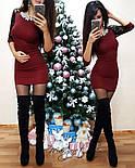 Женское стильное комбинированное платье с украшением (5 цветов)        , фото 8