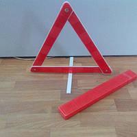 Знак аварийный  VITOL /пластиковая упаковка