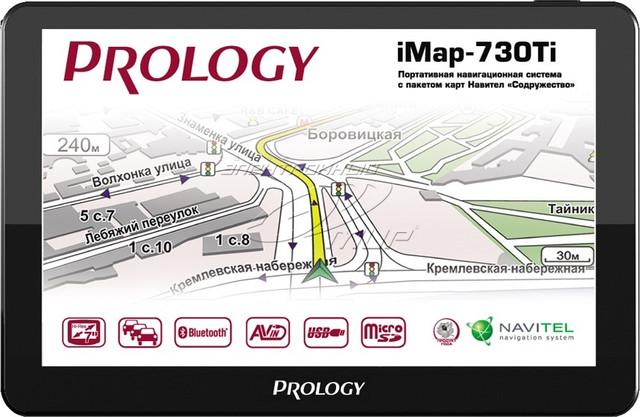 """Навигаторы """"Prology iMap"""""""