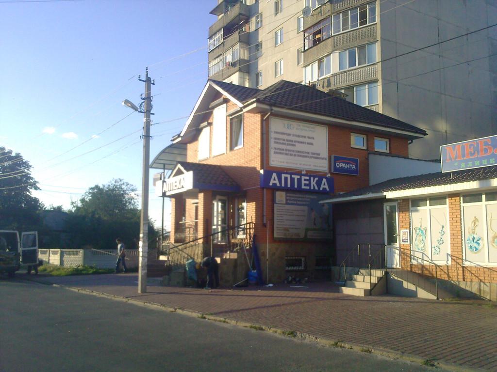 """сеть аптек ООО """"Столичный медицинский альянс"""", г. Киев"""