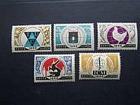5 марок СССР 1966 Научные конгрессы MNH
