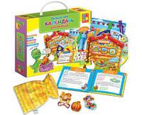 Настольная игра dankotoys Больше чем Календарь для малыша vladi toys vt2801-08 на русском