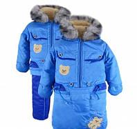 Детский зимний комбинезон - конверт Лапочка Синий на рост 74