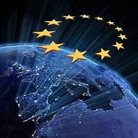 Оформление Шенгенских виз