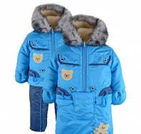 Детский зимний комбинезон - конверт Лапочка Голубой на рост 74