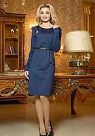 Красивое Строгое Платье Деловое Темно-Синее М-2XL