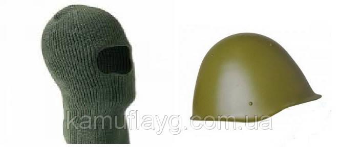 Акционный комплект защиты головы каска и маска, фото 2
