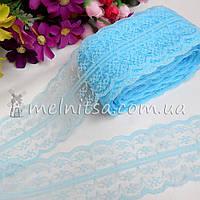 Кружево Анжелика  4 см, голубой