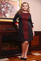 Женское  Платье Торжество (2 цвета)  (48-72)