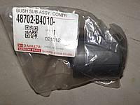 Сайлентблок заднего верхнего продольного  рычага DAIHATSU  48702B4010