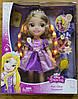 Кукла Disney малышка Рапунцель волосы светятся Rapunzel Hair Glow Toddler 35 см