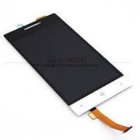Дисплейный модуль для HTC Windows Phone 8S Domino A620e (white) Качество