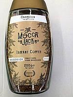 Кофе растворимый Mocca Jack, 200 г