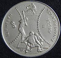 Монета Кубы 1 песо 1990 год. Бейсбол.