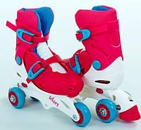 Роликовые коньки раздвижные детские размер от 27 до 30 (изменение положения колес)
