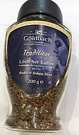 Кофе растворимый GOLDBACH TRADITION, 200 г