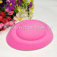 Основа для шляпки-таблетки 13 см, розовый