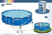 Каркасный бассейн сборно-разборный 366x99 см Intex 28218(54424)