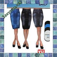 Новинка сезона утягивающая юбка Shape Skirt