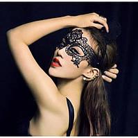 В этой маске вы будите восхитительны. цвет черный и белый аалекс № 5010