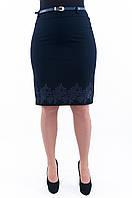 Женская синяя юбка с вышитым узором 225
