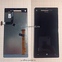 Дисплейный модуль для HTC Accord 8X C620e, C620d (black) Original