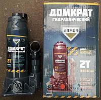 Домкрат гидравлический 2т Armer ARM2 ,  высота 180-356мм