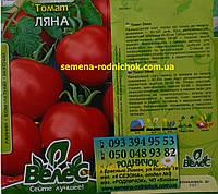 Детерминантный раннеспелый томат с красными округлыми гладкими плодами для консервации, засолки сорт Ляна