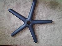 Крестовина для кресла металлическая 640мм