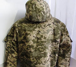 "Куртка зимняя удлинённая (бушлат) ""Кондор"", фото 3"