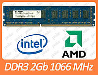 DDR3 2GB 1066 MHz (PC3-8500) разные производители