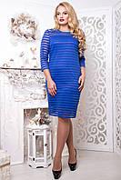 Платье вечернее больших размеров Патти р 48,50,52,54